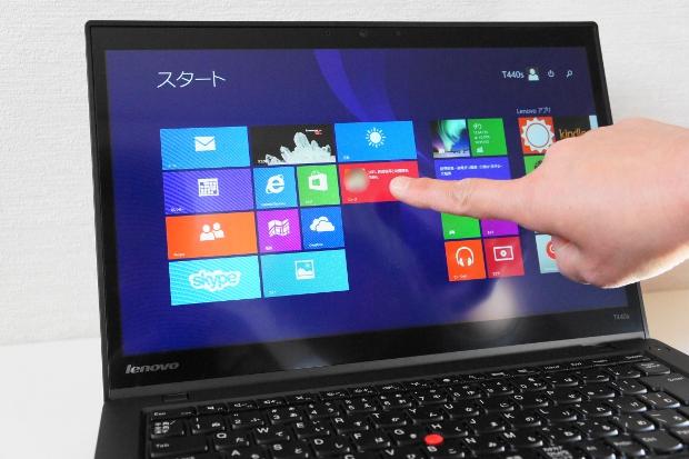 『ThinkPad T440s』タッチ対応