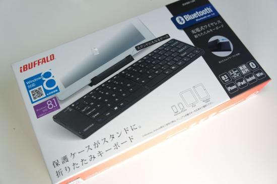 iBUFFALOの折りたたみ充電式のキーボード