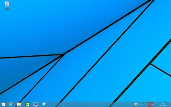 ネットワーク接続のアイコンをタップ