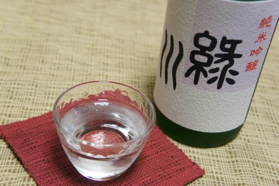 緑川『純米吟醸』を御猪口に注ぎました!