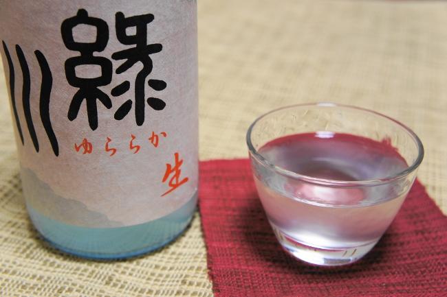 グラスに注がれた『ゆららか 緑川 生』