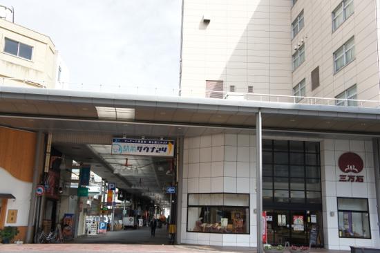 駅前アーケード(駅前大通り側入口)