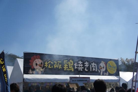 松阪鶏焼き肉看板