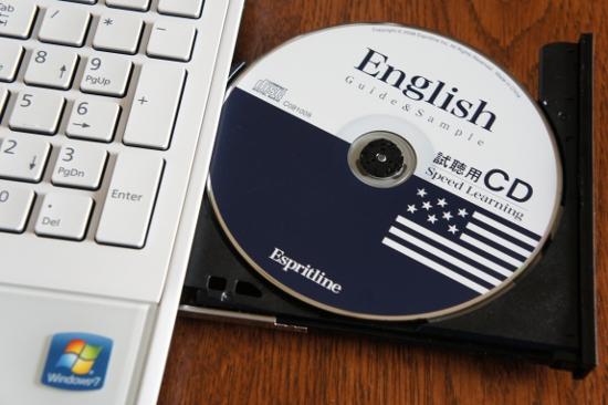 スピードラーニングのCDをパソコンにセット