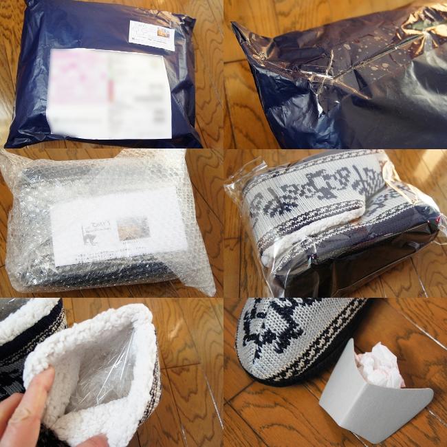 『カウチンニットルームブーツ イーグル』は簡易包装
