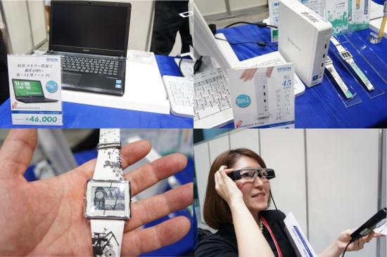 エプソンブース展示製品
