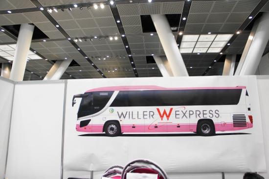 WILLER TRAVEL ブース