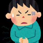 ストレスからくる過敏性腸症候群IBS