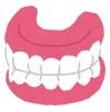 食欲の秋ですが歯の健康チェックも必要です!