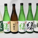 新潟日本酒緑川ラインナップの一部を紹介します