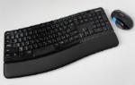 マイクロソフトのワイヤレスキーボード+マウス買ってよかった!
