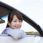 自動車保険は一括して見積もりができる比較サイトで見直し