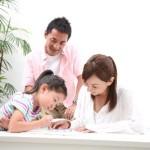 学資保険は子供のために早めの加入がおすすめです!