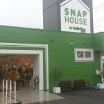 ガリバー運営のミニバン専門店スナップハウス1号店まもなくオープン