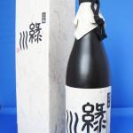 【日本酒メモ】飲んでみました!『大吟醸 緑川』