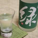 【日本酒メモ】季節限定『雪洞貯蔵酒 緑』はマイルドで飲み口スッキリ!