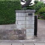 門や塀(へい)が壊されたときの「臨時費用保険金」の算定方法