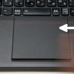 タッチパッドのジェスチャで Windows 画面を操作する方法