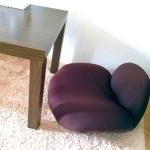 この座椅子、オモシロいかも?自然と姿勢を良くするサポートをしてくれる座椅子!