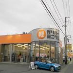 軽自動車の専門店『ガリバーミニクル安積店』日本最大級の展示場へ行ってきました!